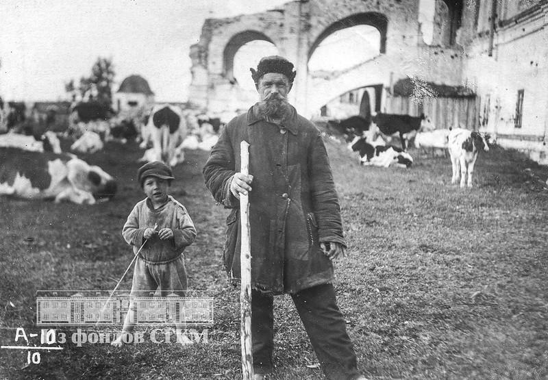 1936. Вблизи монастыря раньше пасли стадо коров