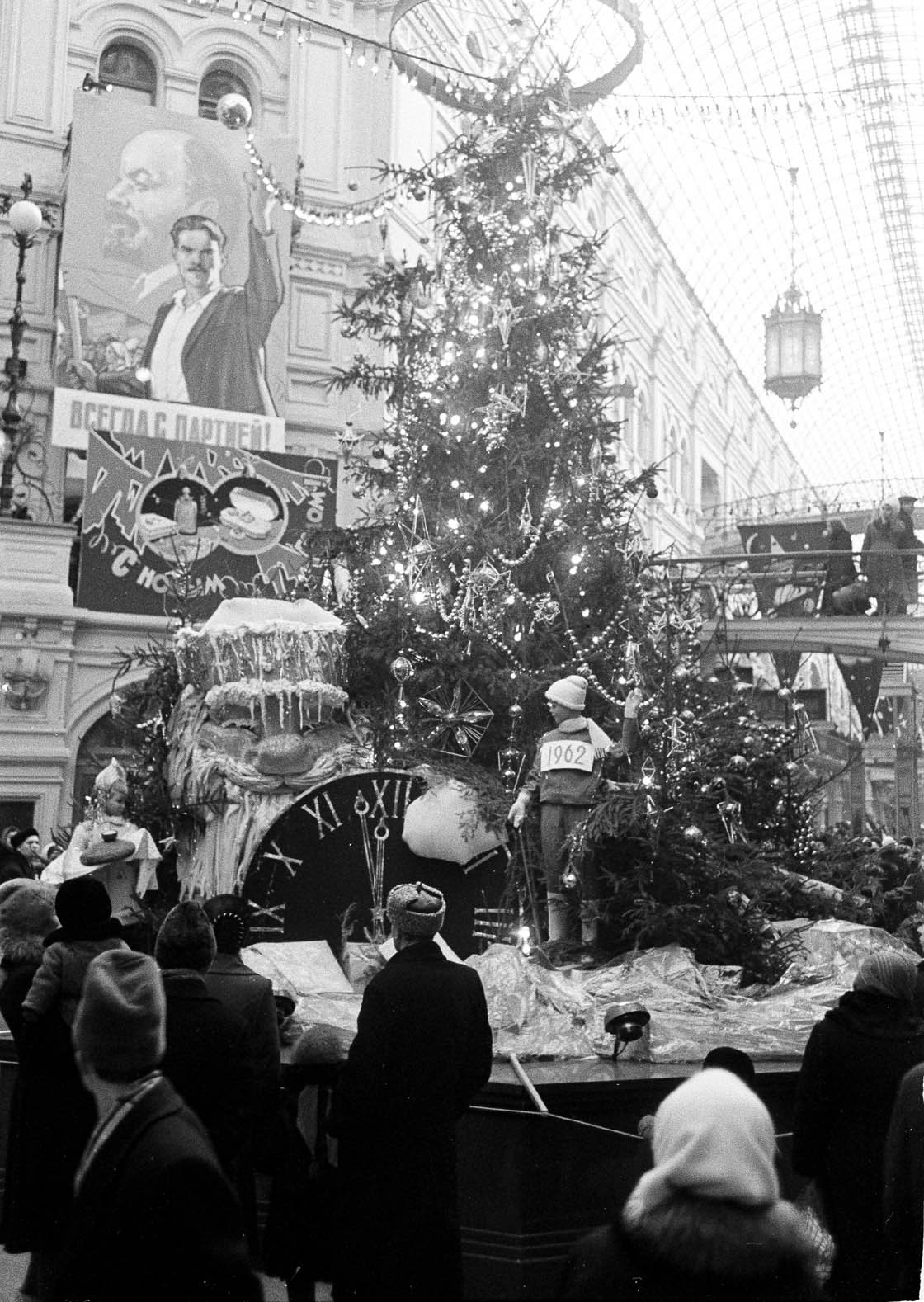 1962. Новогодняя ёлка в Государственном универсальном магазине. Автор В. Егоров.