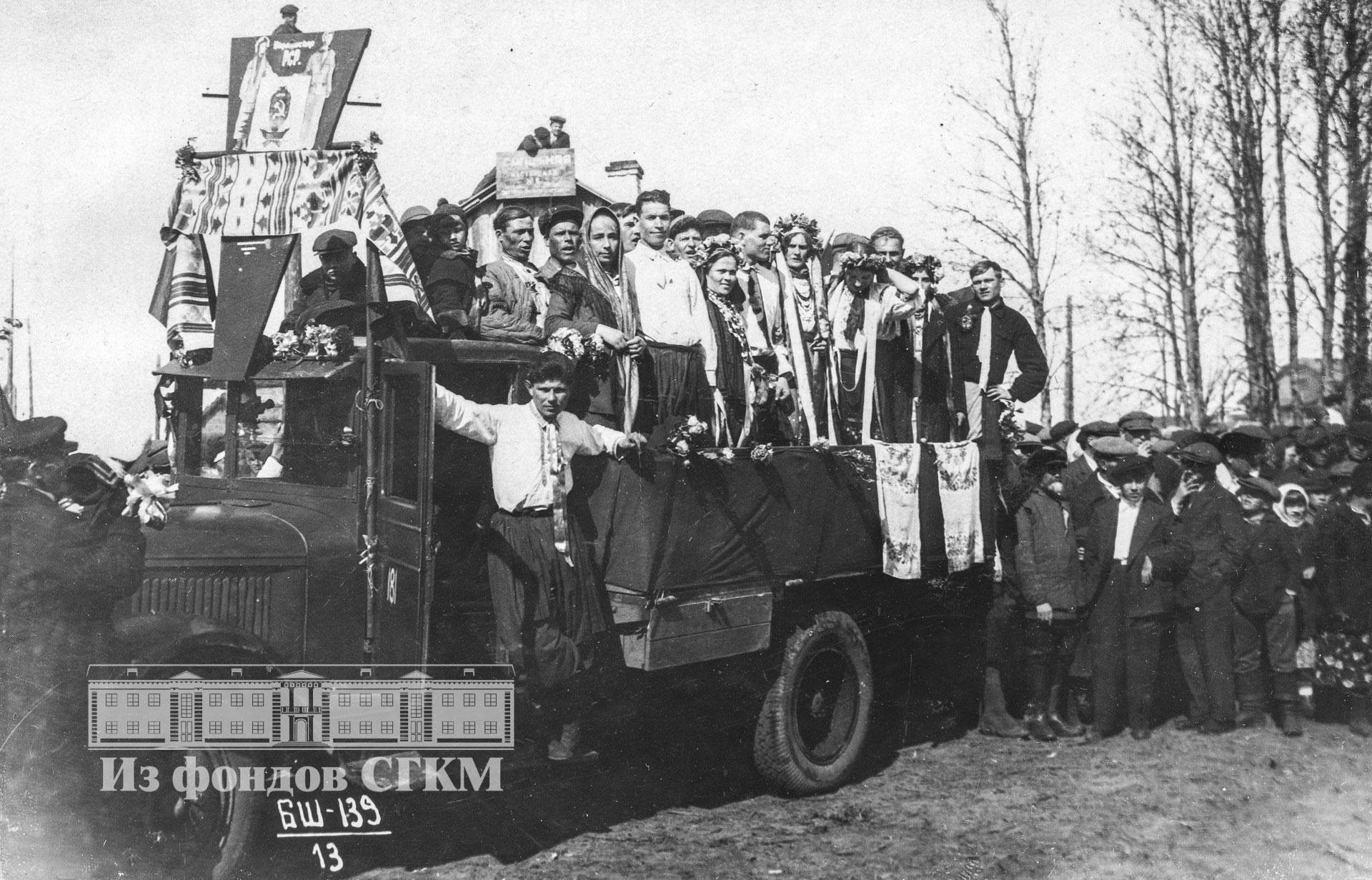 1938. Торжество 1 мая 1938