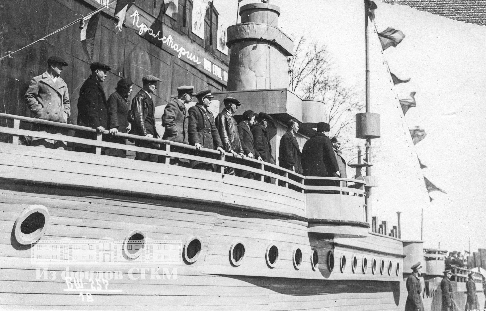 1939. Первомайский праздник