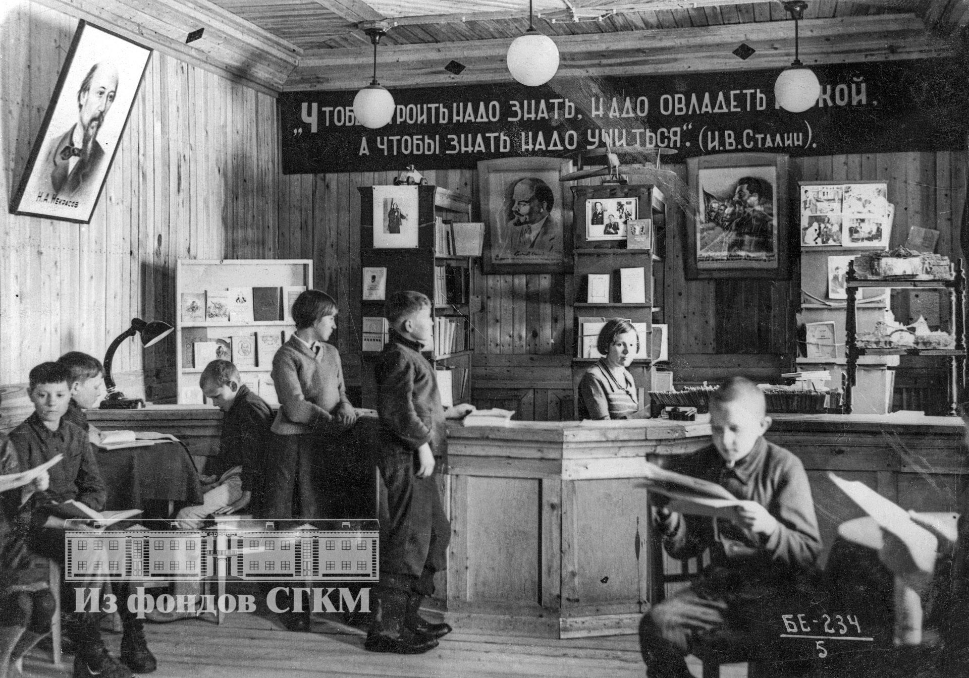 1939. В пионерском клубе.