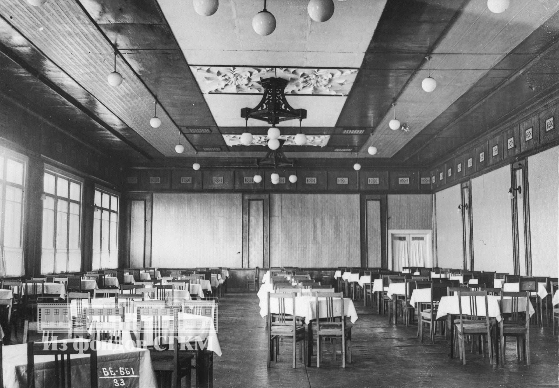 1940. Внутренние помещения Первой столовой строительства № 203 НКВД СССР