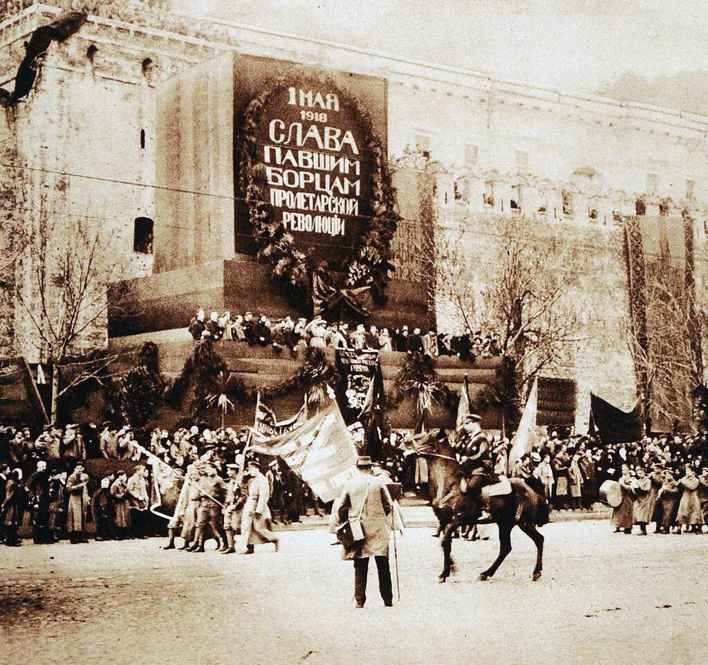 11. Демонстрация на Красной площади 1 мая. Центральная трибуна (фрагмент)