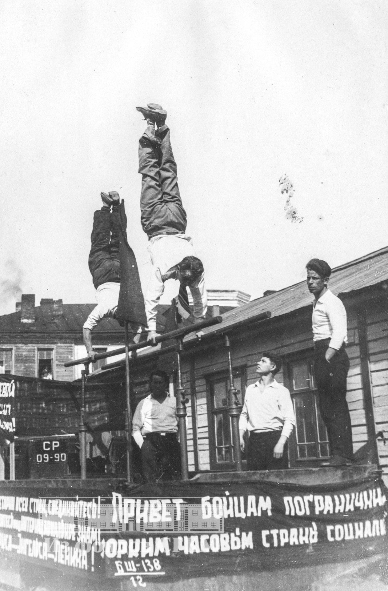 1938. Физкультурники 1 мая