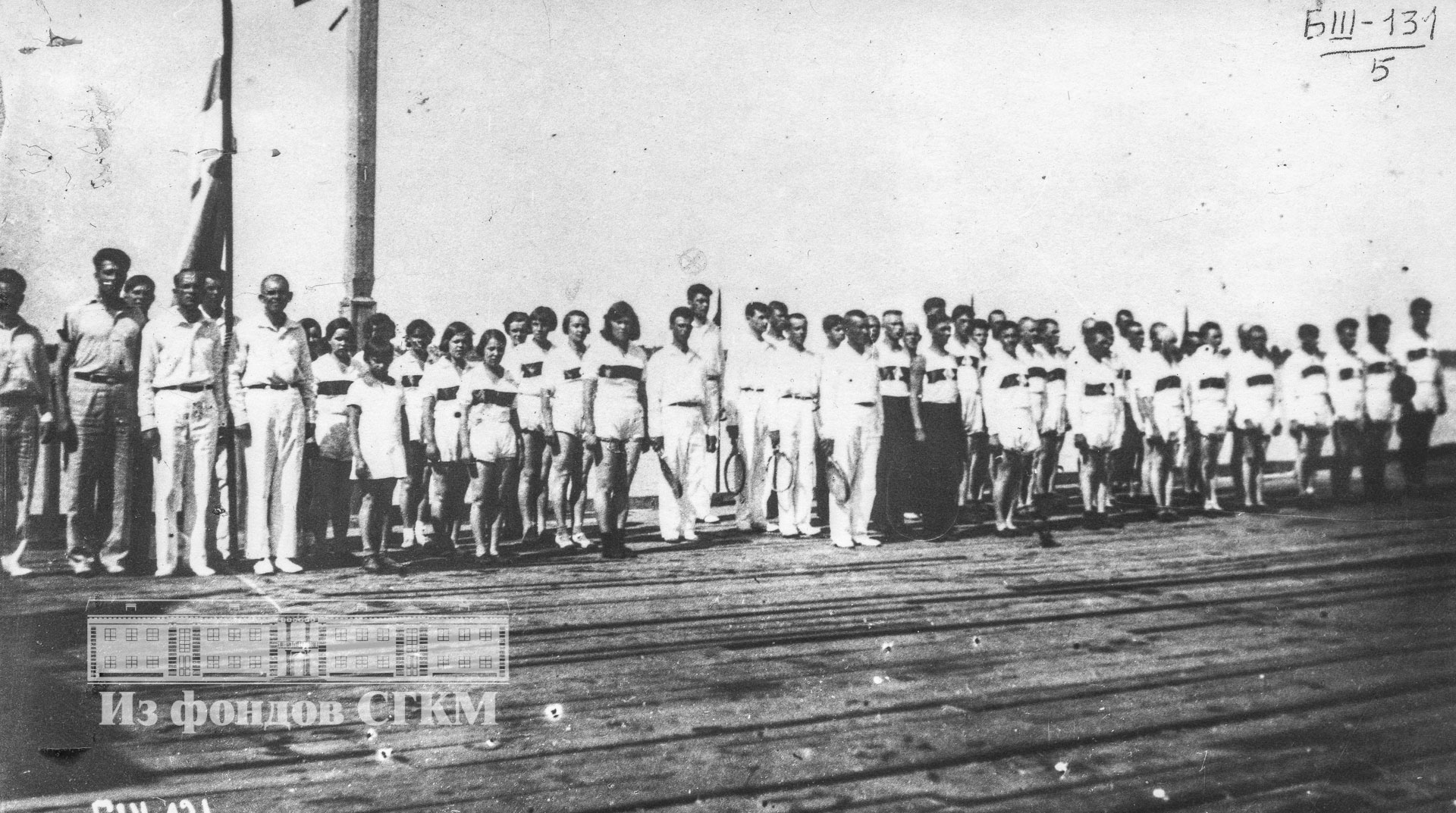 1937. Физкультурники-строители. 1 мая