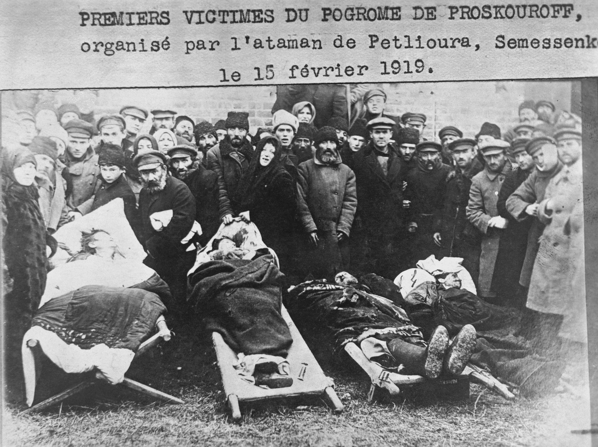 Первые жертвы Проскуровского погрома, проведенного петлюровскими казаками во главе с командиром Запорожской казачьей бригады Иваном Семесенко. Было всего убито свыше 1200 человек