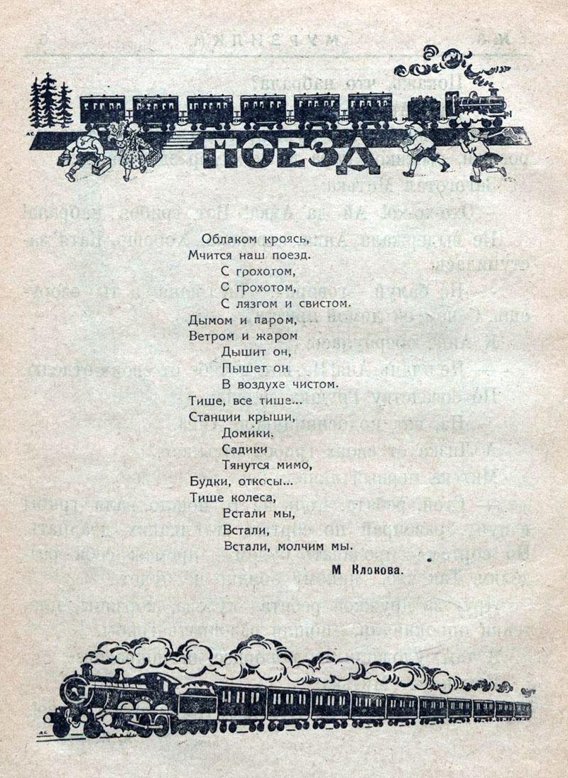 1925 (9)