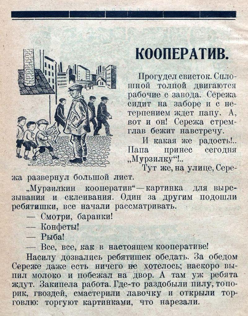 1925 (15)