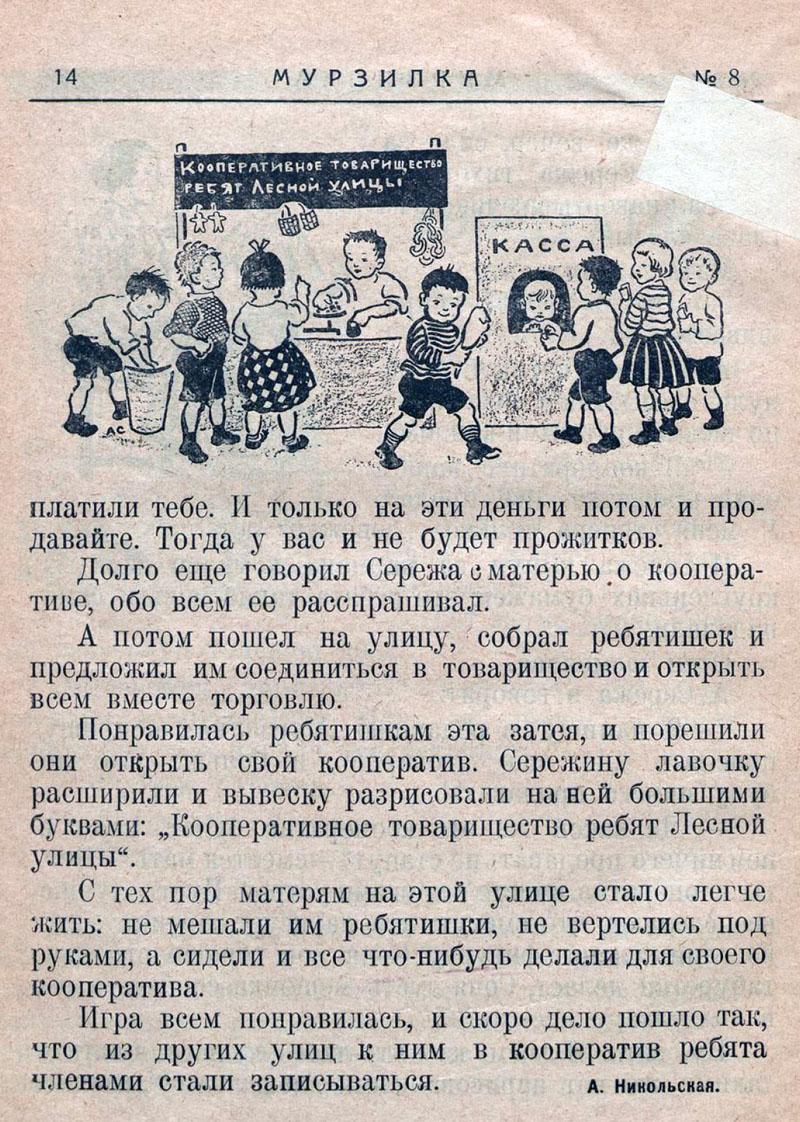 1925 (17)