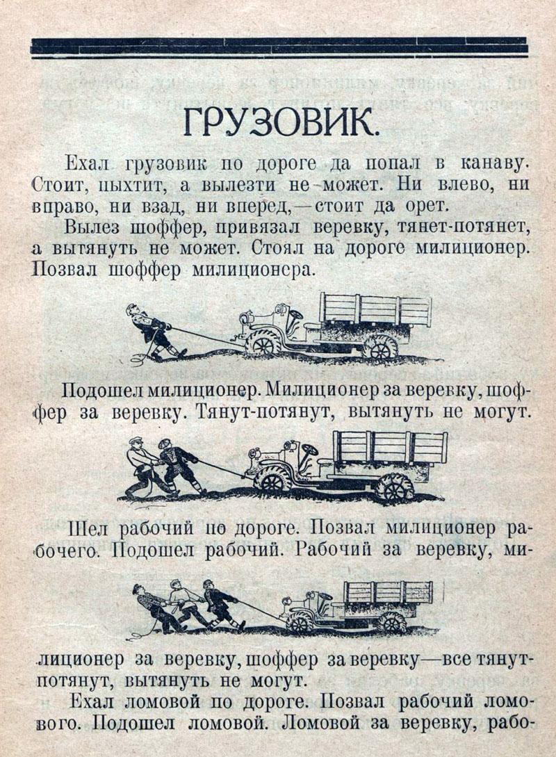 1925 (18)