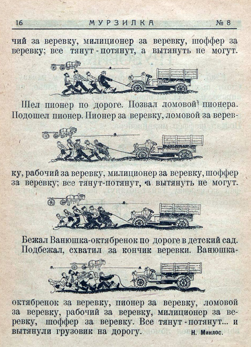 1925 (19)