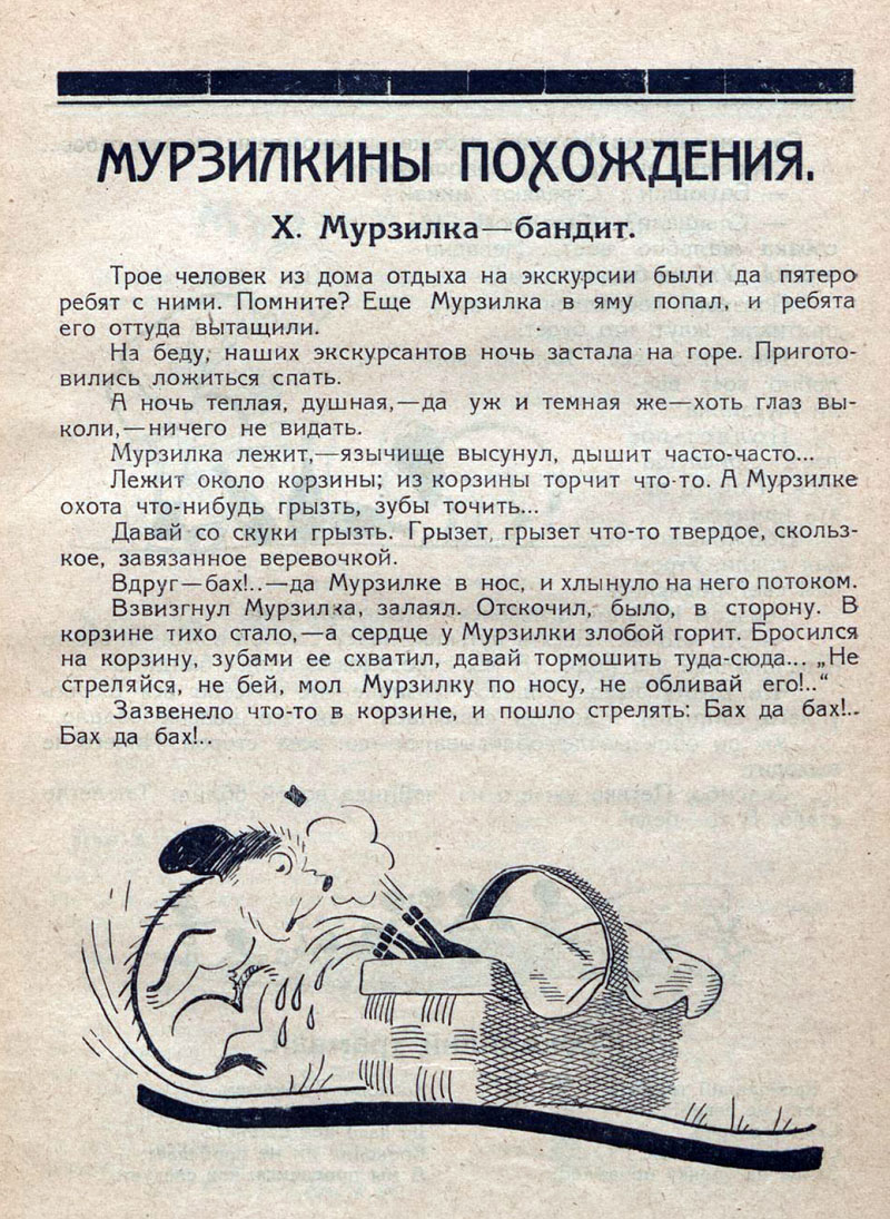 1925 (22)