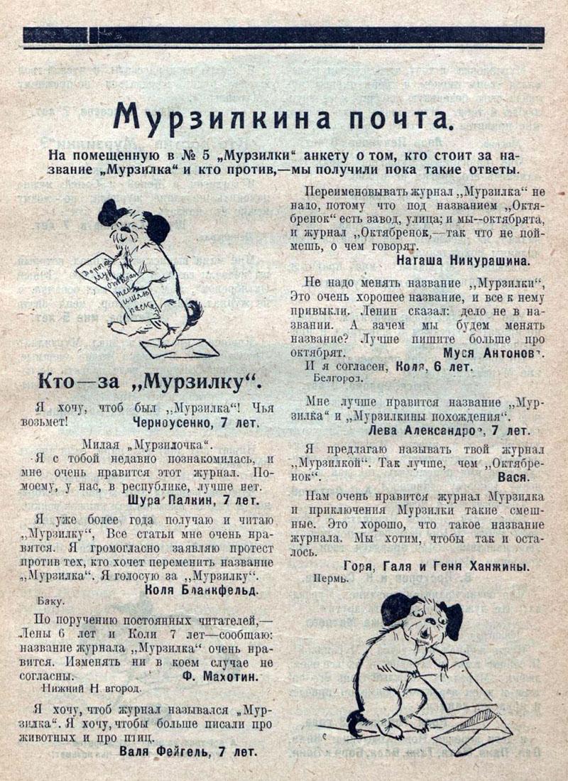 1925 (24)