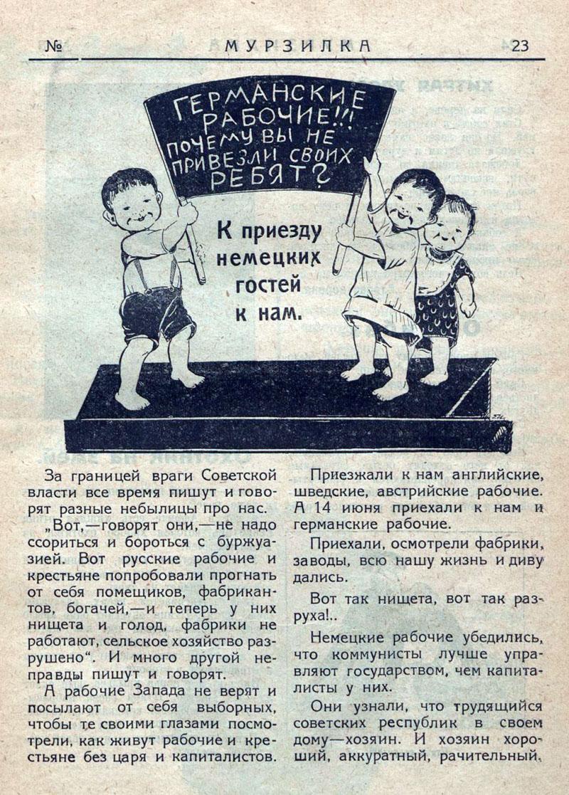1925 (26)