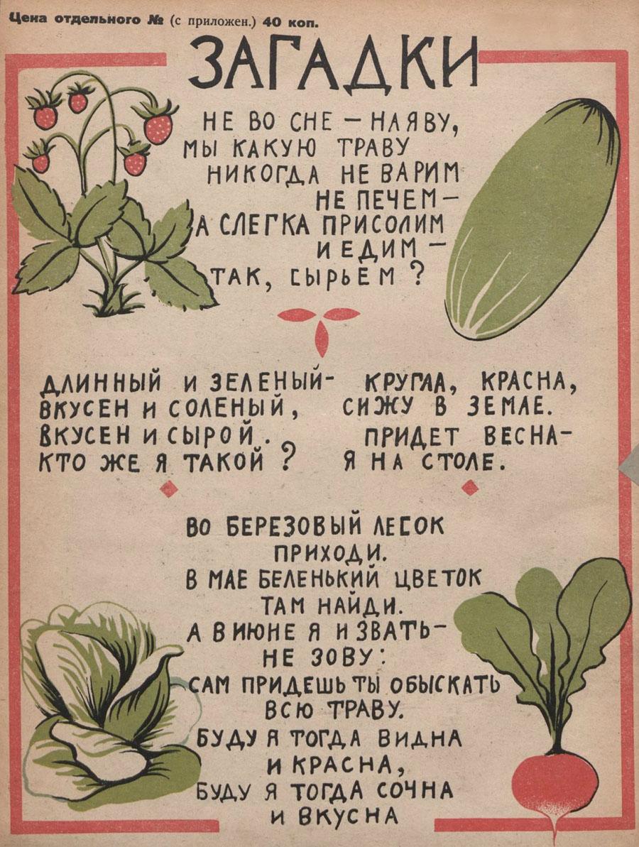 1925 (31)