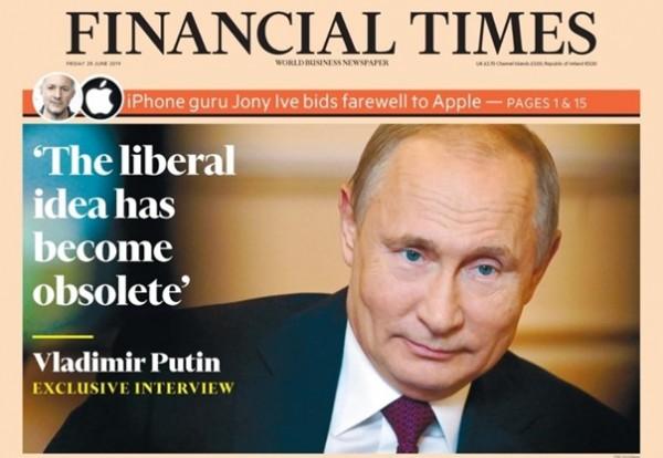 Владимир Путин своими словами в интервью Financial Times