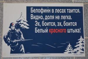 История Второй мировой войны для русских
