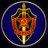 КГБ СССР