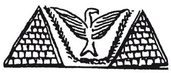 печать Нинурты