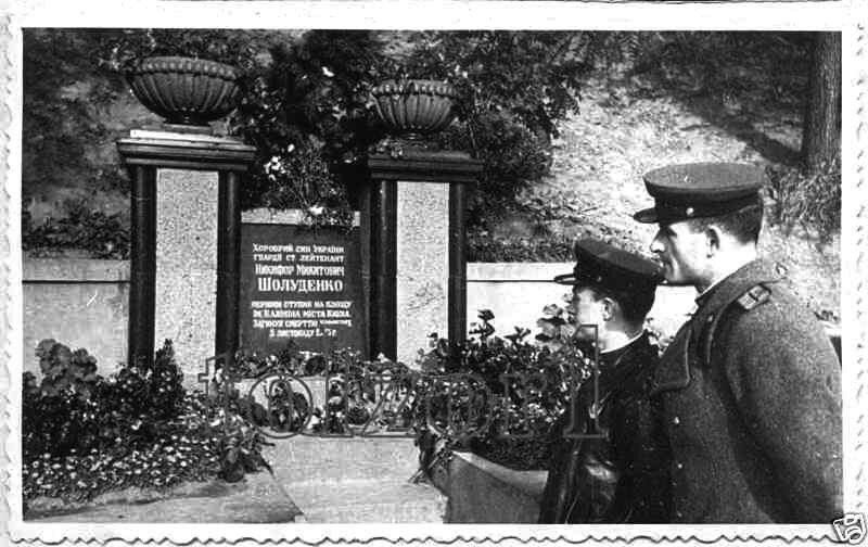 Позже, во время сноса здания бывшей городской думы он перезахоронен на площади Сталина (ныне Европейская площадь).