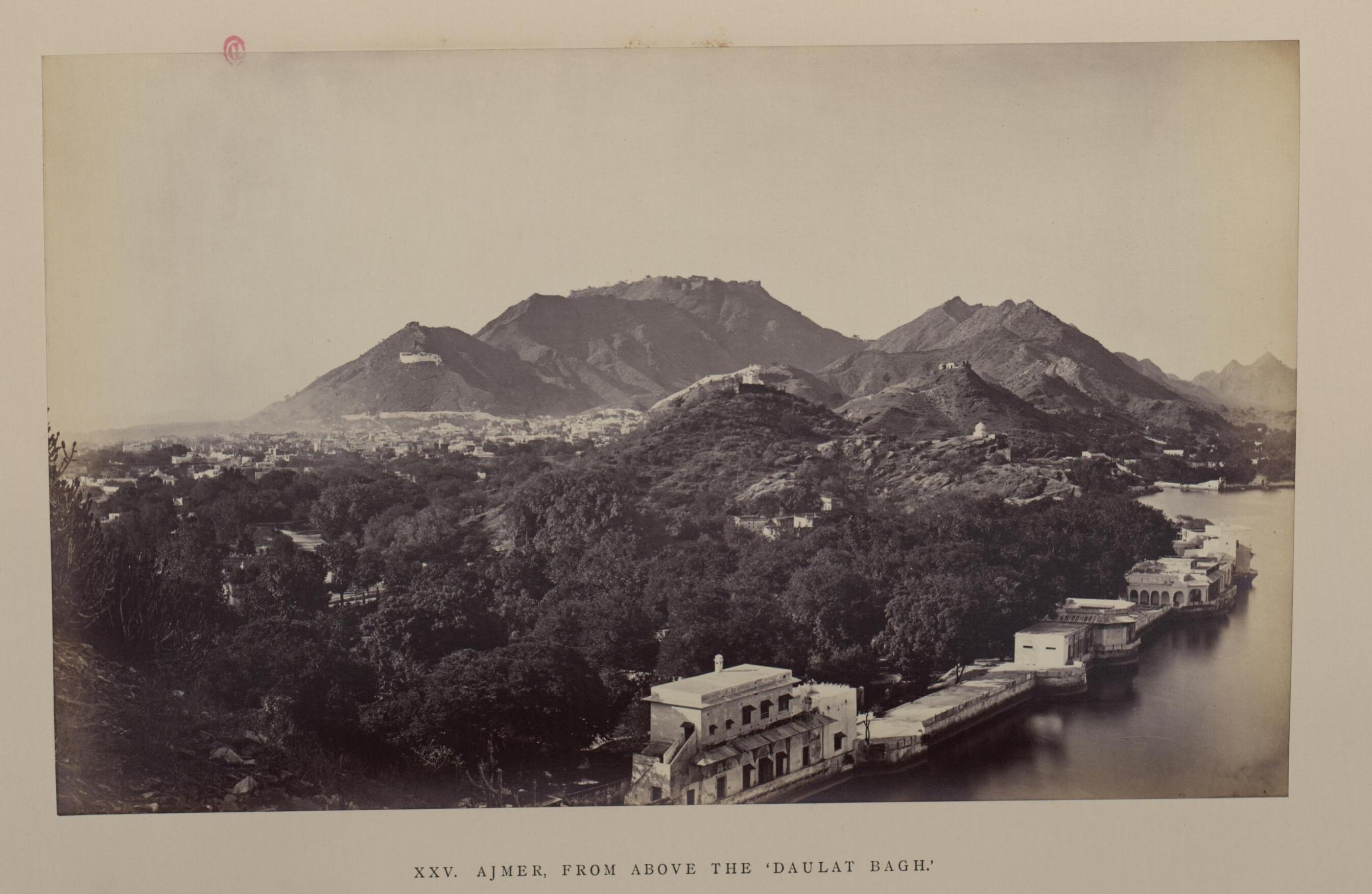 Аджмер. Вид из дворца Даулат Кхан
