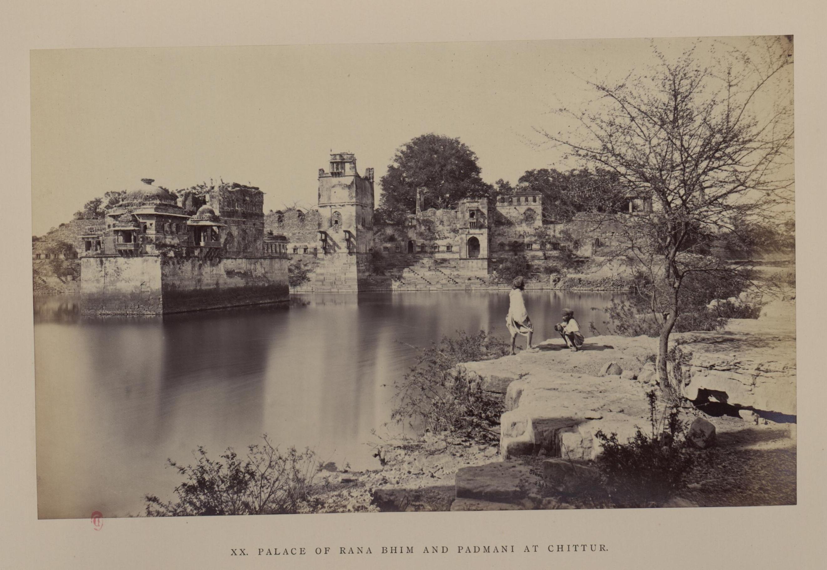 Читтур. Дворец Бхимзы и королевы Падмини