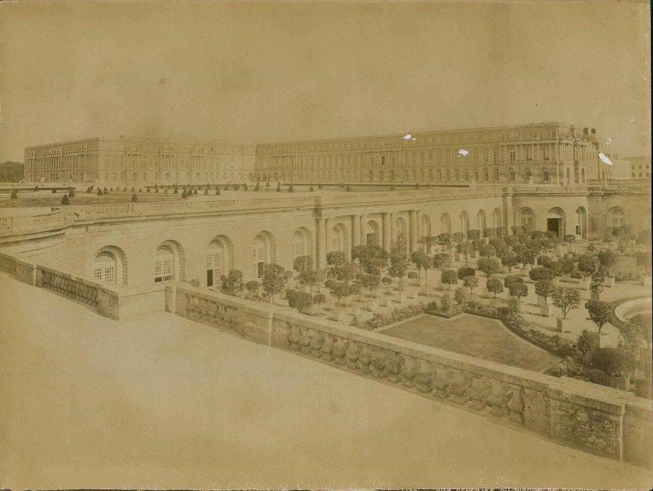 Общий вид Версальского дворца и Оранжереи