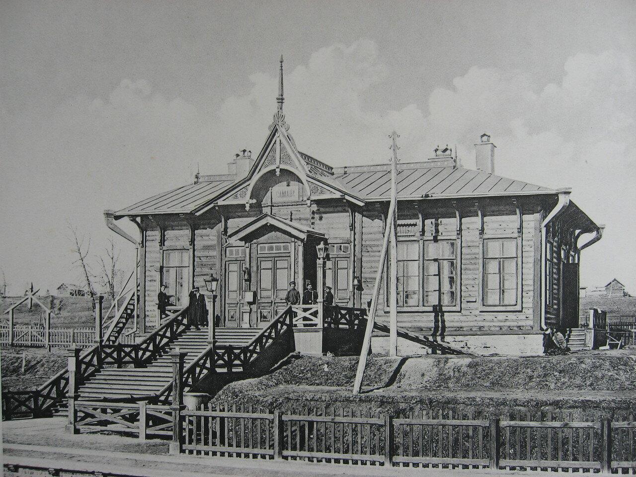 04. 2220 верста. Пассажирское здание на станции Камала. Строительный период 1910