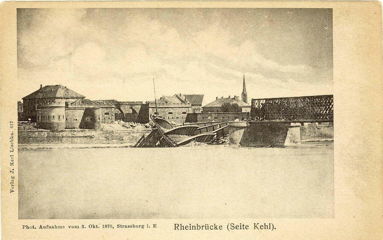 Разрушенный мост через Рейн. 3 октября 1870