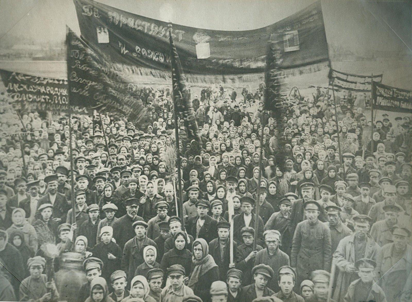 1920. Первомайский субботник. Демонстрация после субботника. Павлов