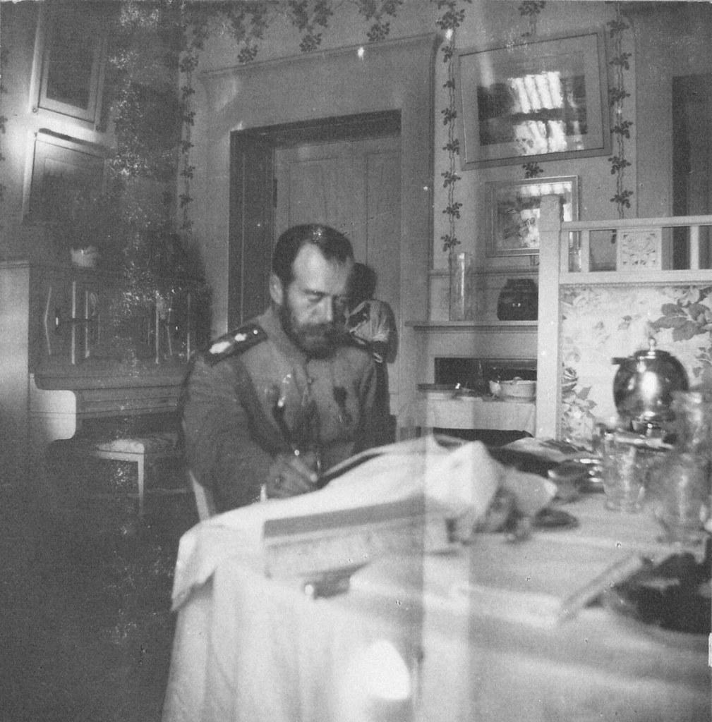 1914. Николай II на Нижней даче. Петергоф