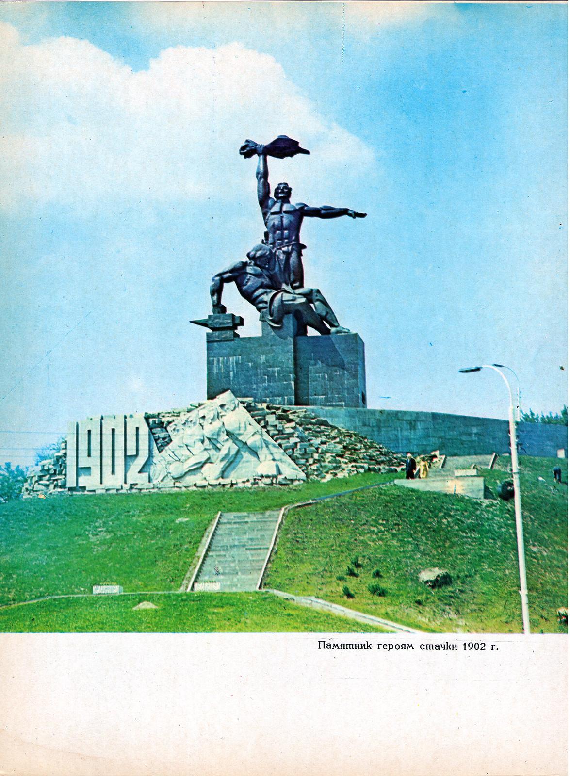 Ростов-на-Дону0027