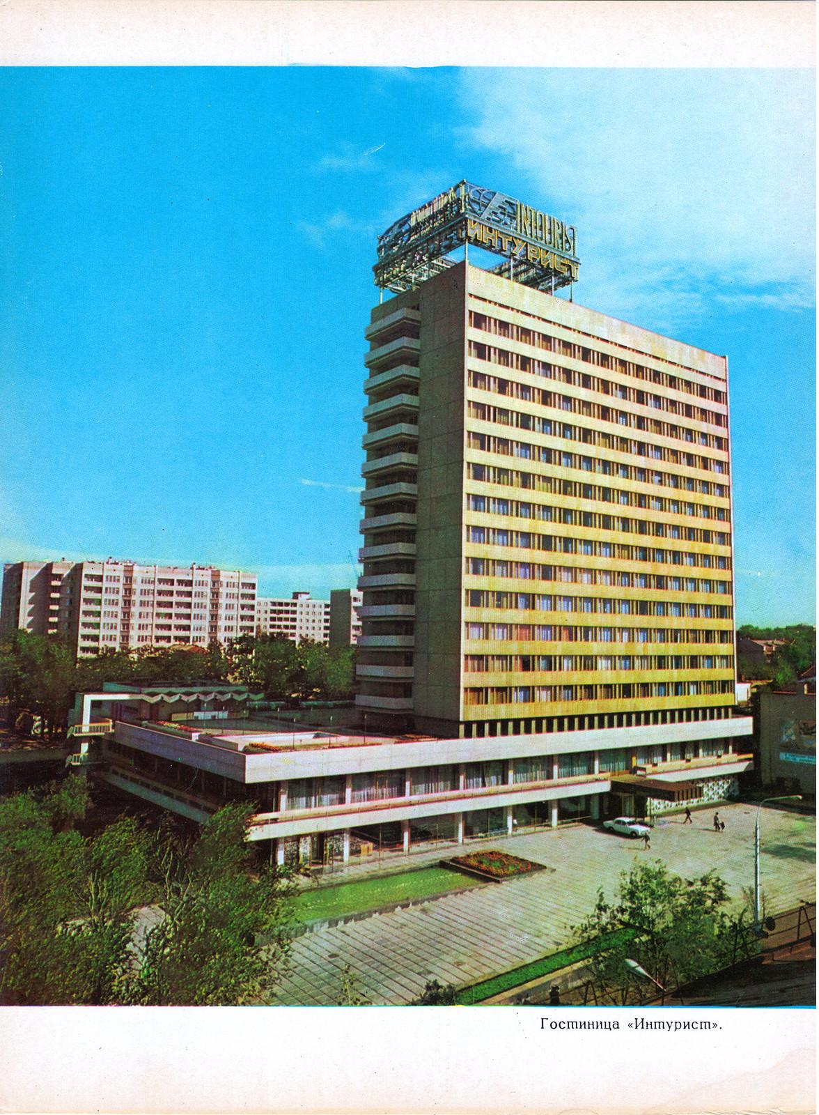 Ростов-на-Дону0024