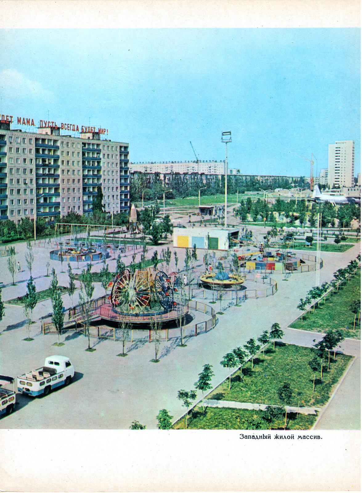 Ростов-на-Дону0011