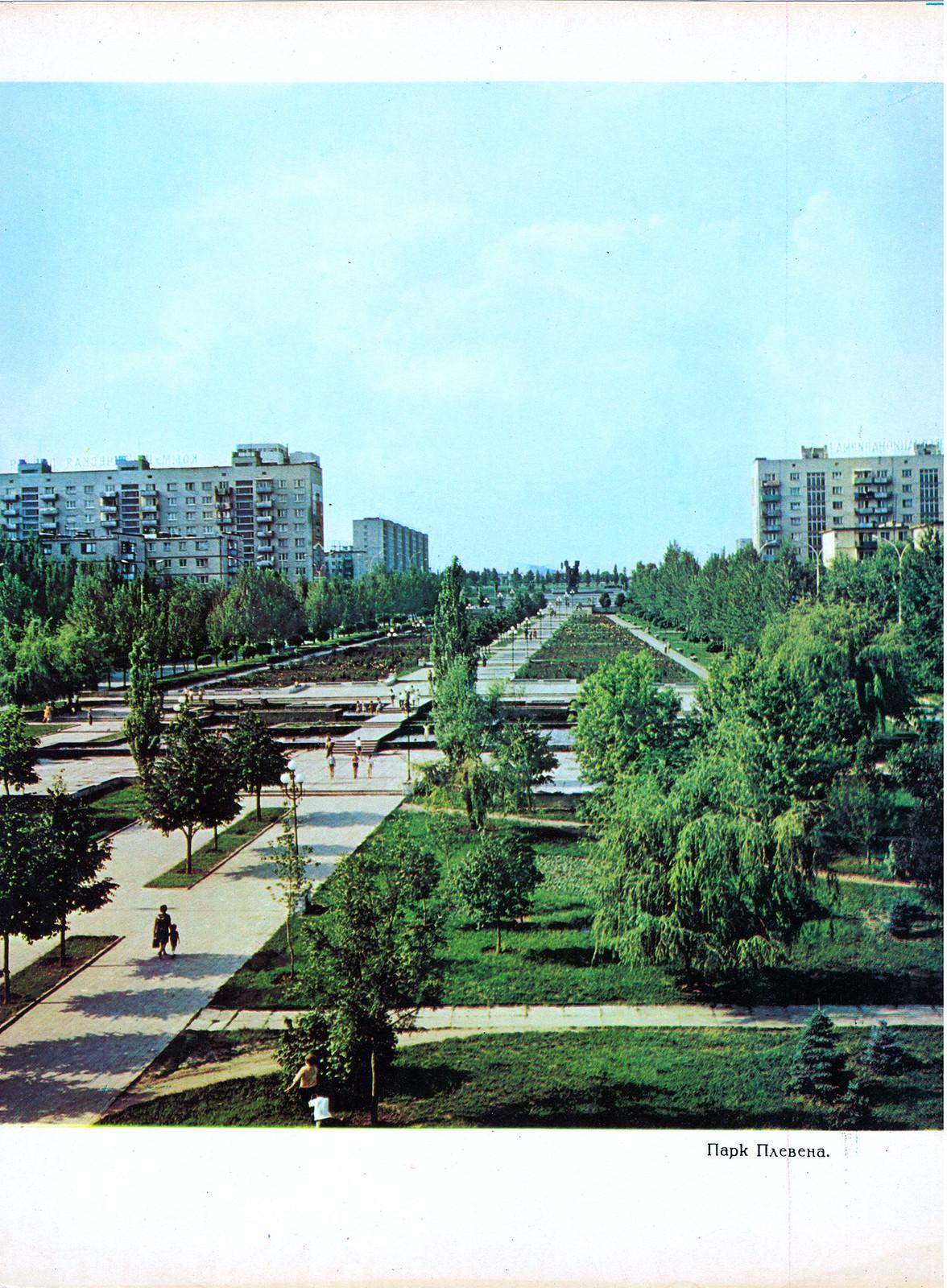 Ростов-на-Дону0033