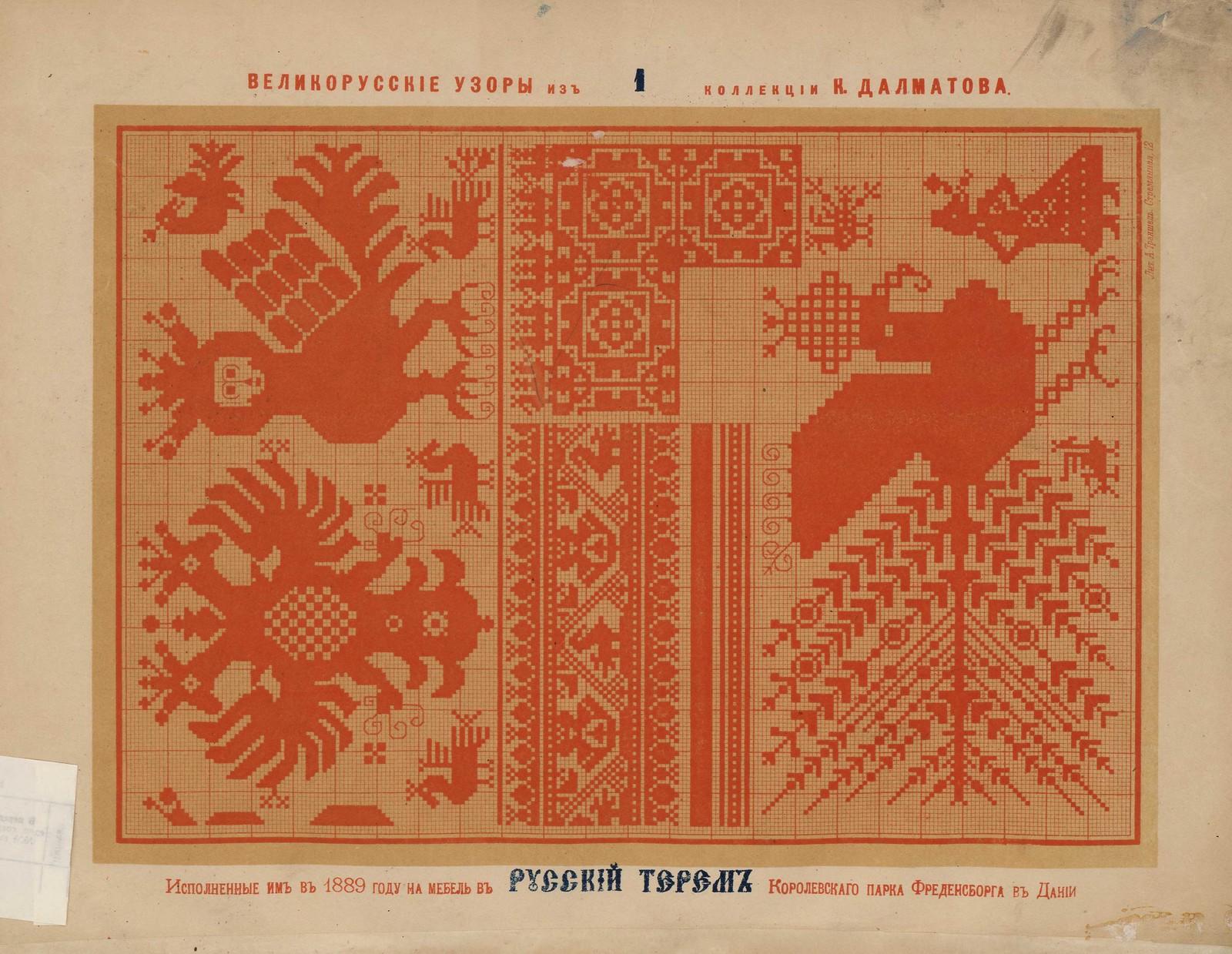 russkie-vyshivki-1889-003