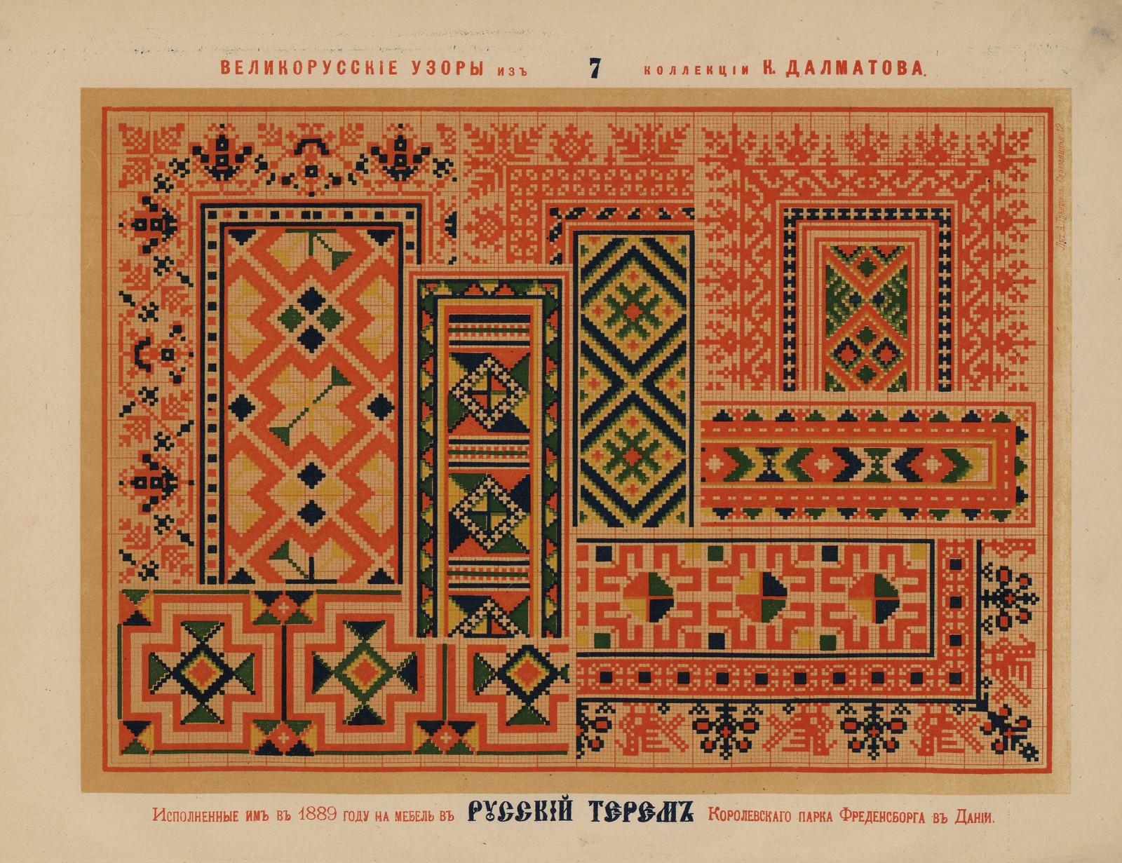 russkie-vyshivki-1889-009
