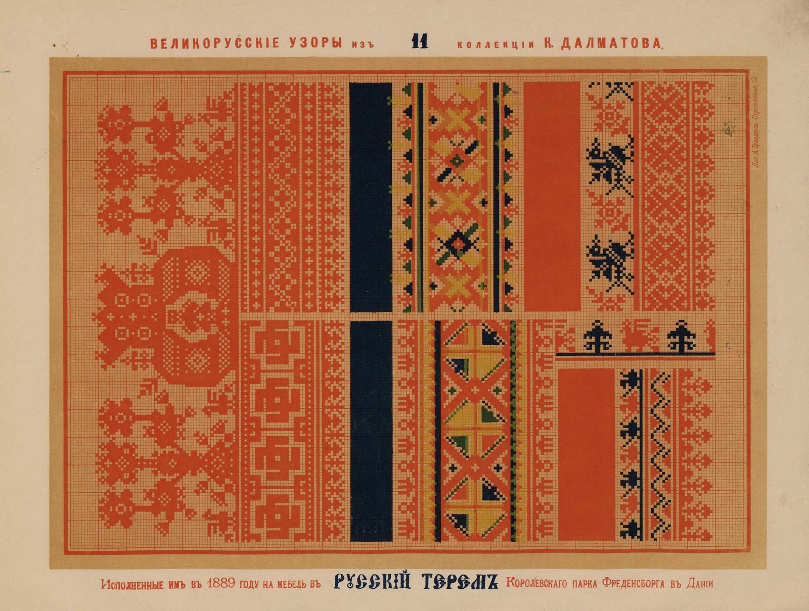 russkie-vyshivki-1889-013