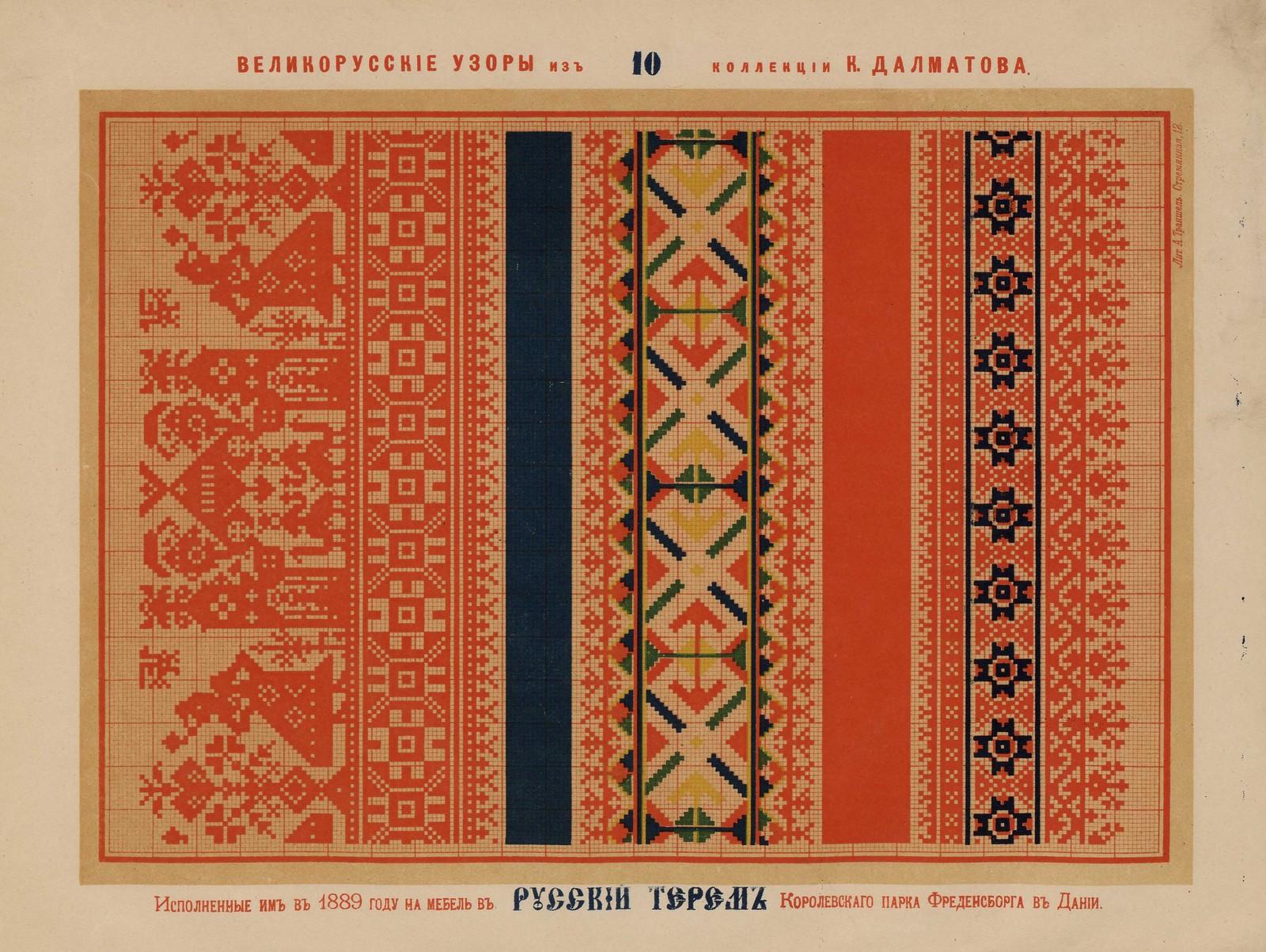 russkie-vyshivki-1889-012