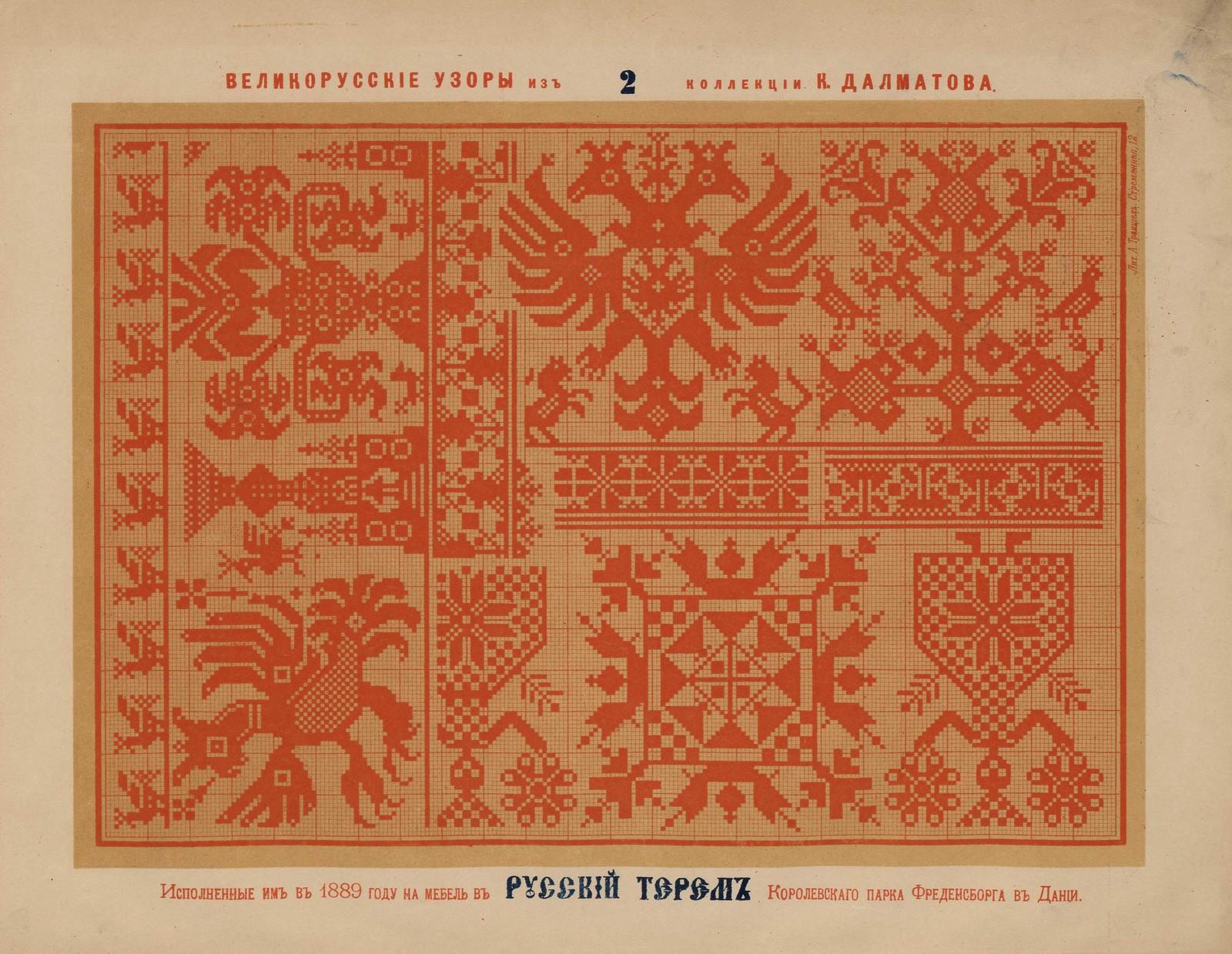 russkie-vyshivki-1889-004