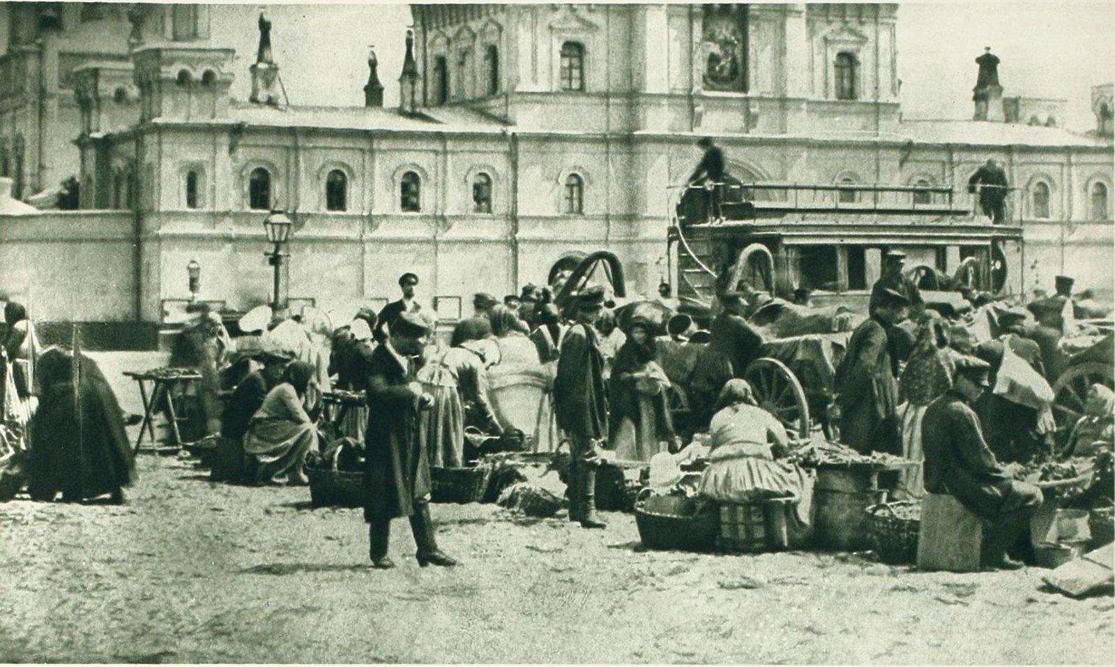 15. Торг на Страстной площади