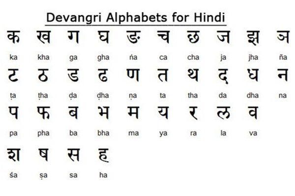 хинди