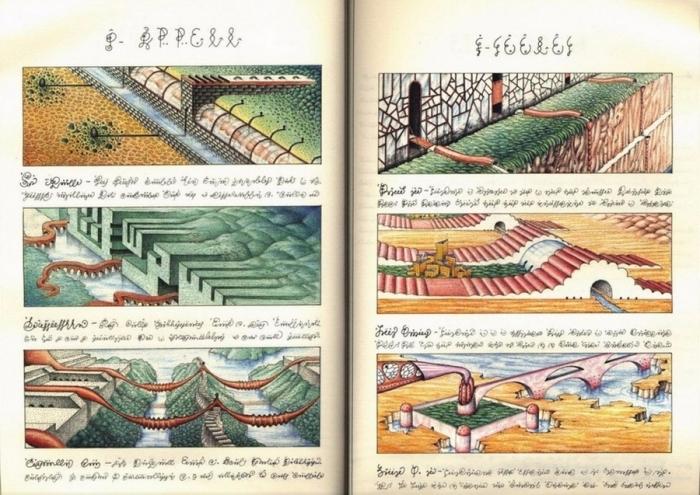 Книга а жизни в параллельной реальности. /Фото: zefirka.net