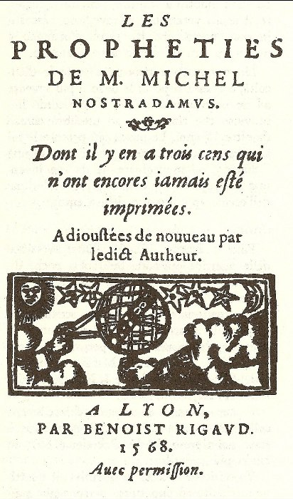 Титульный лист книги Нострадамуса. /Фото: Wikipedia.org