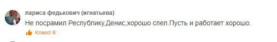 skrin_kommentariya_video_pushilin_poet4.jpg (571×88)