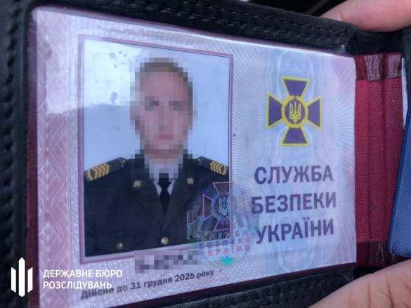 Это Украина: «сбушник»из центрального аппарата оказался сутенёром (ФОТО) | Русская весна