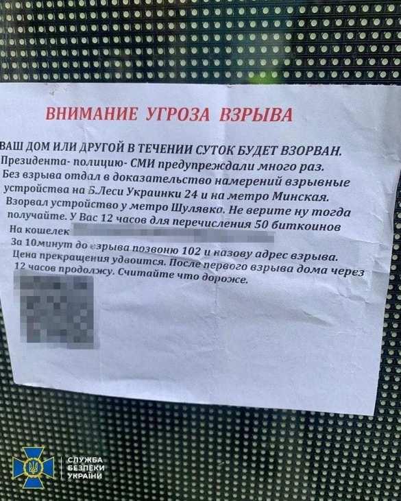 Вымогали полмиллиона долларов: задержаны организаторы серии взрывов вКиеве (ФОТО) | Русская весна