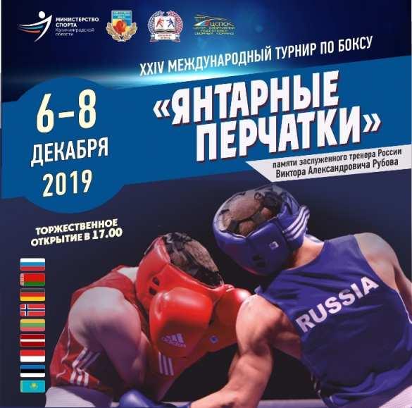 Бойцы ЛНР против боксёров из стран НАТО: победы и международное признание (ФОТО) | Русская весна