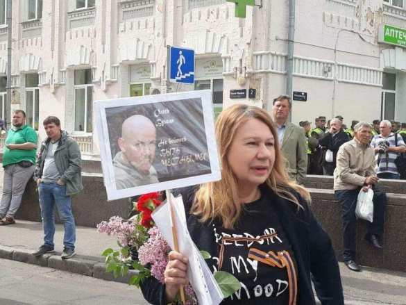 В Киеве задержана организатор «Бессмертного полка» (+ВИДЕО, ФОТО) | Русская весна