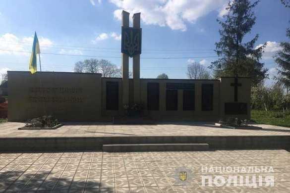 На Украине сожгли флаг УПА у мемориала погибшим во Второй мировой (ФОТО)  | Русская весна